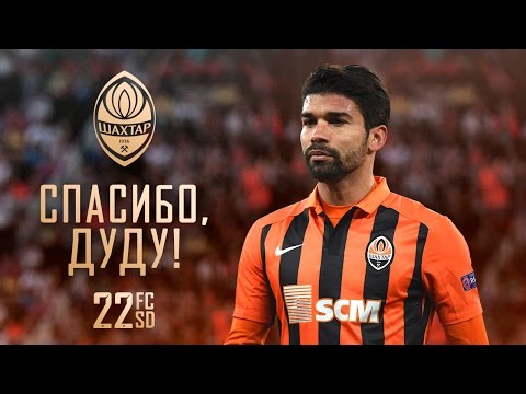 Thank you, Dudu! Eduardo's best goals for Shakhtar