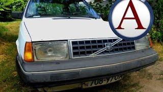 Самый дешевый  авто на авторынках, это Volvo.