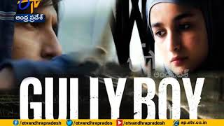 Zoya Akhtar's 'Gully Boy' is India's Official Entry  | for the Oscars