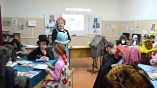 """Тукмакова Е.А. Урок литературы в 5 классе """"Путешествие в сказку"""""""