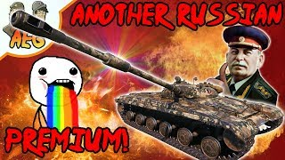 Another Russian Premium Tank!