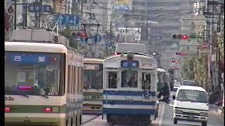 広島電鉄1992年(宇品線)