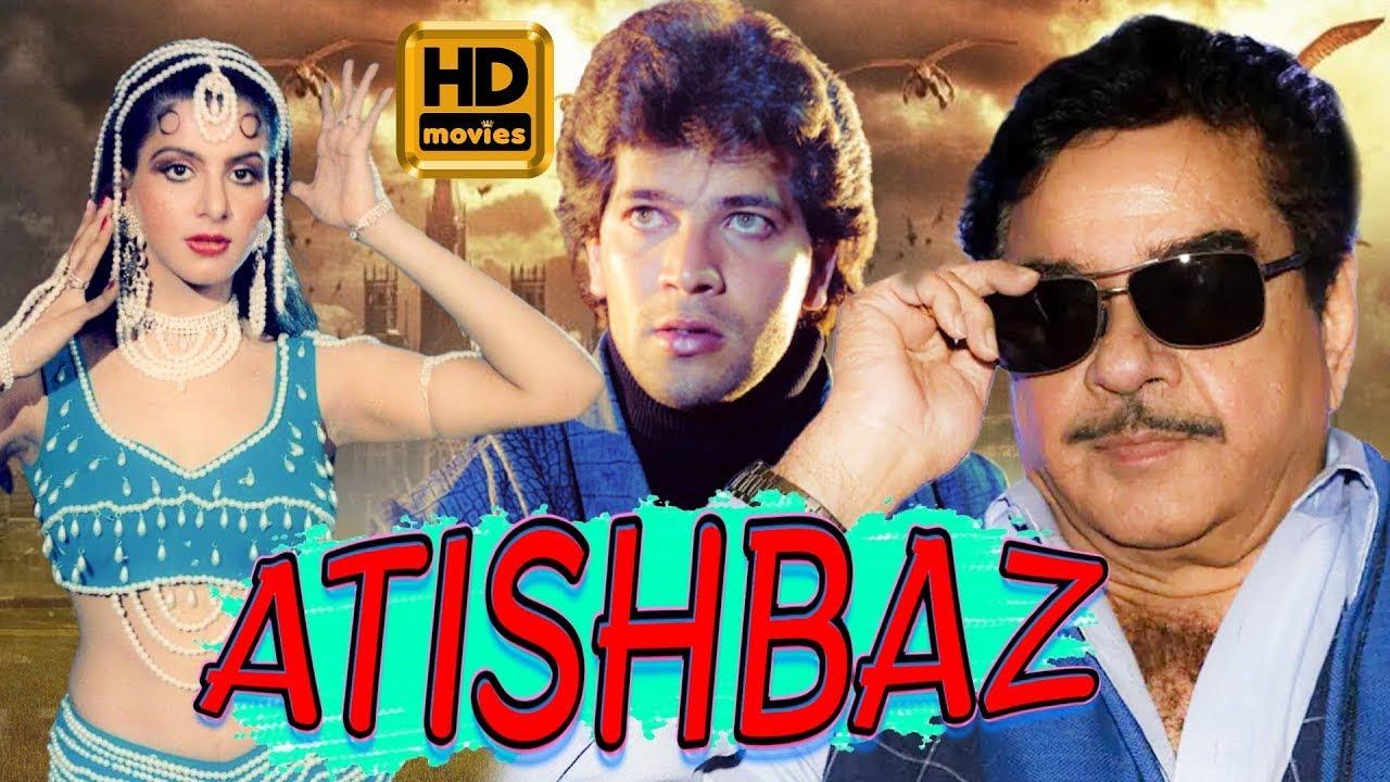 Atishbaz   full hindi movie  Shatrughan Sinha, Anita Raj, Aditya Pancholi, Poonam Dhillon#atishbaz