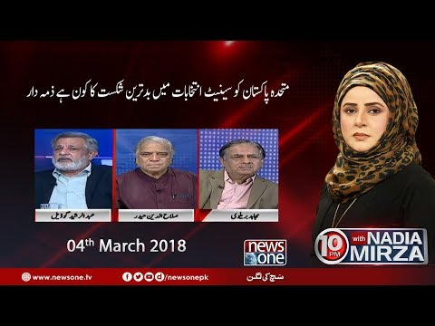 10pm With Nadia Mirza - 04-March-2018 - News One