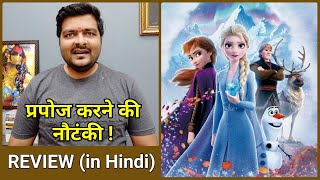 Frozen & Frozen 2 - Movie Review | Parineeti Chopra Hindi Dubbing Review