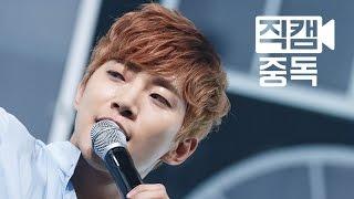 [Fancam] Junho of 2PM(투피엠 준호) My House(우리 집) @M COUNTDOWN_150618