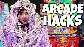 Arcade Hacks Tutorial | 100% Win Rate!!