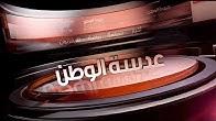 إعلان الحداد حزنا على مبارك وإتحاد الكرة يصدم الزمالك