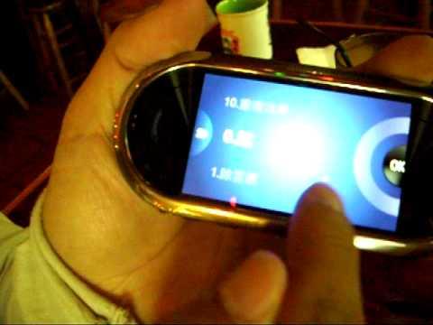 Samsung Beat DJ M7600操作功能
