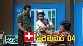 ITN Television Iskole - (2020-09-13) | ITN Thumbnail