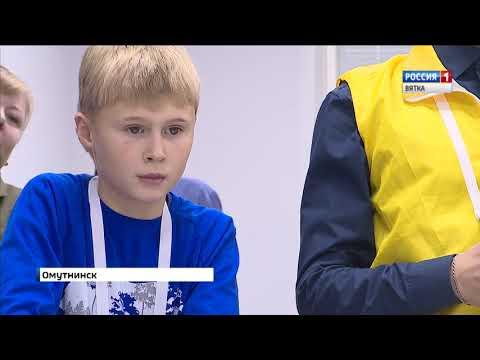 В Омутнинске прошли соревнования по роботехническому сумо(ГТРК Вятка)
