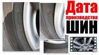 видео Резина Goodyear: больше чем просто шины
