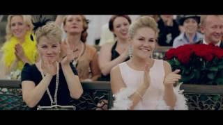 Ольга и Максим - Свадьба в Немчиновке