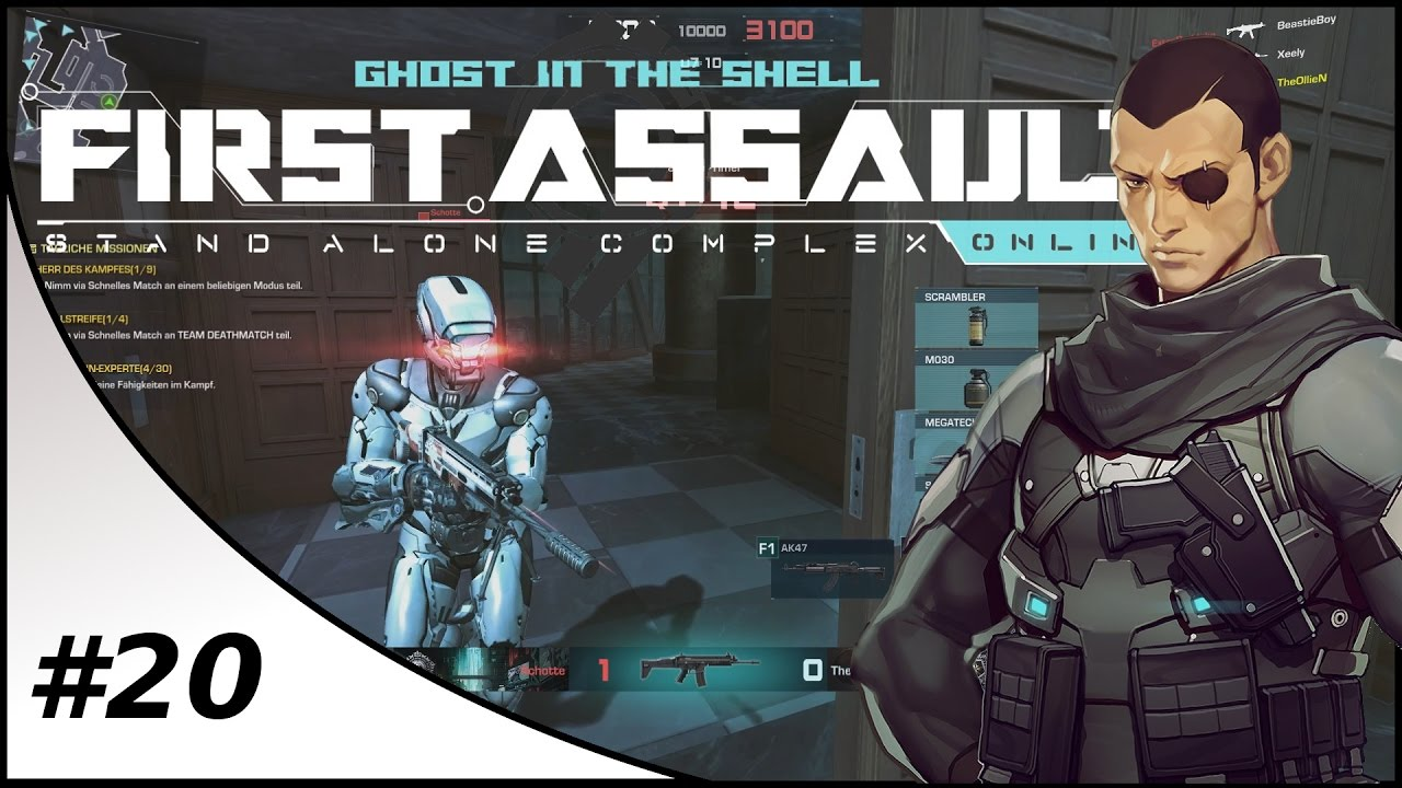 Ghost In The Shell Spiel