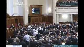 Свежайшая драка в Верховной Раде.New fighting in the Verkhovna Rada .