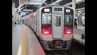 【高野線の快速急行】南海なんば駅にて