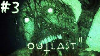 Outlast 2. Кому кирпичи? Прохождение. PS4 pro. live стрим.