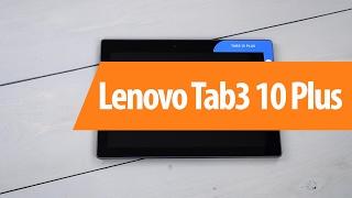 Розпакування Lenovo Tab3 10 Плюс / Розпакування Lenovo Tab3 10 Plus