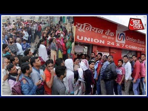 Elderly Man Dies in Kolkata After Spending Night in Bank Queue