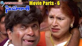 Simharasi Movie Parts 6/14 - Rajasekhar, Saakshi Sivanand - Ganesh Videos