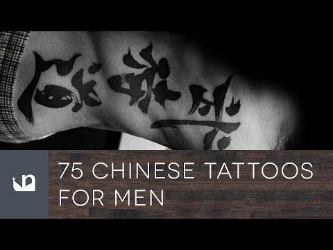 75-chinese-tattoos-for-men