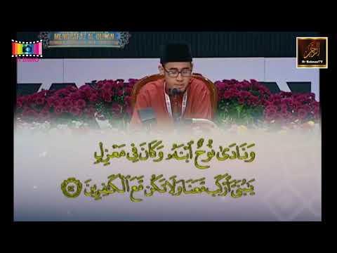 Majlis Menghafaz Al-Quran Peringkat Kebangsaan 2018 - Nik Muhammad Najib (Kelantan)