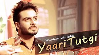 Yaari Tutgi FULL SONG   Mankirt Aulakh   Dj Flow   New Punjabi Songs 2017   YouTube