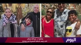 برنامج اليوم - د. عبدالله مباشر : نتواصل لإعادة حقوق المواطن المصري المعتدي عليه