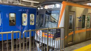 京成アクセス特急3100形発車@品川駅