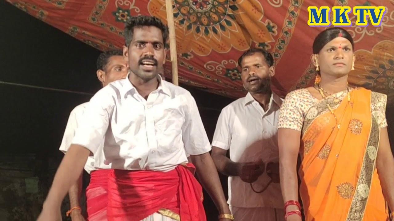 సత్యవతి ఒగ్గు కథ రెండవ బాగం | సల్పల సతీష్ యాదవ్ ఒగ్గు కథలు 9849545102 | M K TV KALAKARULU | MK TV