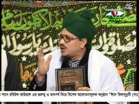 Eid E Miladunnabi (SA) Spceial Shrstho Eid - 250113 - 6