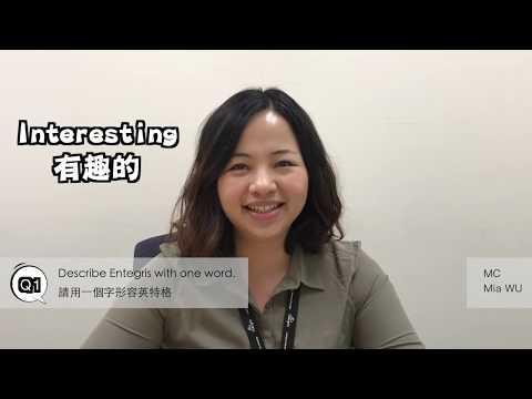 2019 Entegris Taiwan Intern Program