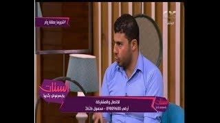 الستات مايعرفوش يكدبوا   عمرو عبد الحميد : استطيع الزواج من امرأة مطلقة وانا قادر على تحمل المسئولية