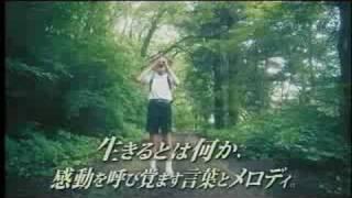 """2008.8.20に全国発売になった、ロッカトレンチのニューシングル""""Every S..."""
