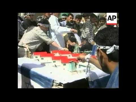 GAZA: PALESTINIAN STUDENTS BURN ISRAELI FLAGS