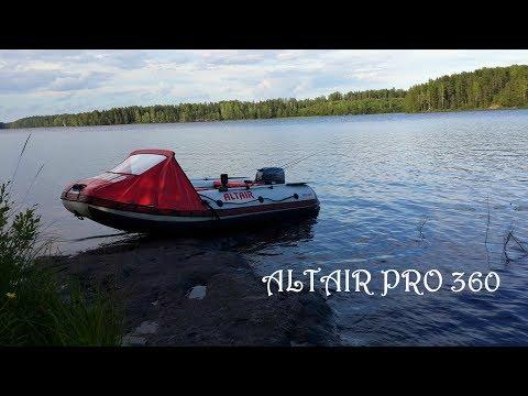 Видеообзор лодки ПВХ Альтаир про 360