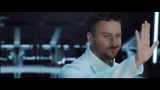Сергей Лазарев  - Идеальный мир (Rocket Fun & DKRAUS remix)[Radio edit]