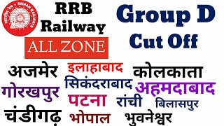 RRB GROUP D Result 2018  Cut off   answer key  