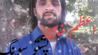 Azam Khan Pastho song zade zanta nezdu koma