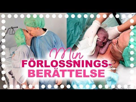Förlossningsvideo - Planerat kejsarsnitt