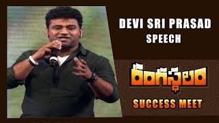 Devi Sri Prasad Speech Rangasthalam Success Meet