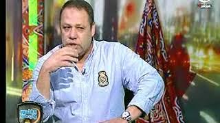 ضياء السيد: محمد ابراهيم كان أفضل من محمد صلاح وكان سابق سنه !