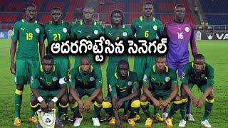 Fifa Worls Cup 2018 : Senegal Won Match | Oneindia Telugu