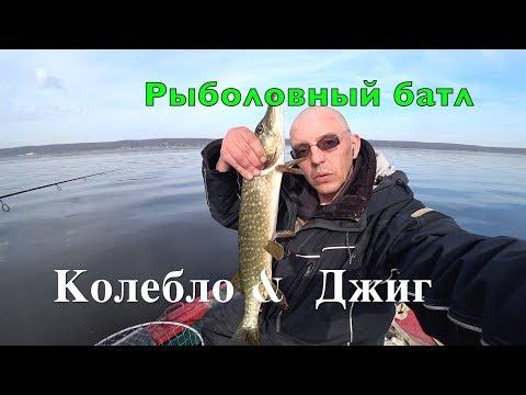 Колебалка против джига.  Рыболовный батл.