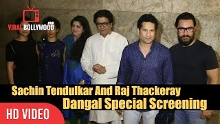 Sachin Tendulkar And Raj Thackeray At Aamir Khan's Dangal Special Screening