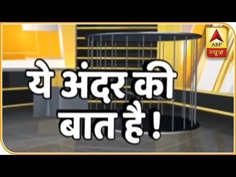 Mamata Banerjee Bars CBI From Entering West Bengal | Master Stroke | ABP News