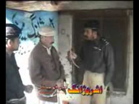 Chitral funny video