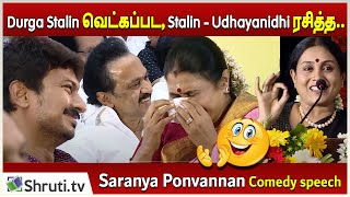 Saranya Ponvannan speech | Durga Stalin | Avarum Naanum | Uyirmmai