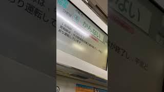 No.244 日本の鉄道 JR 根岸線関内駅