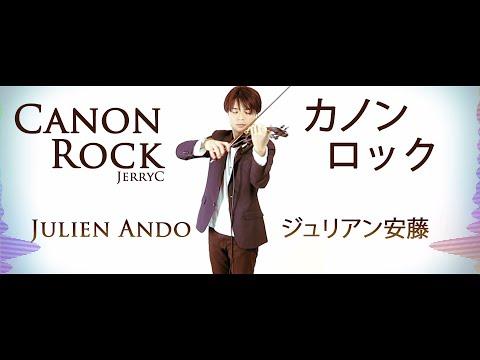 Canon Rock [Violin Cover]【J.C.Ando】
